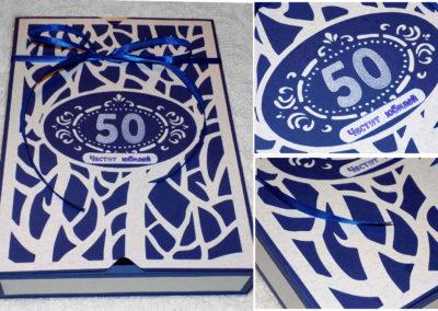 кутия за подарък за сватбен албум
