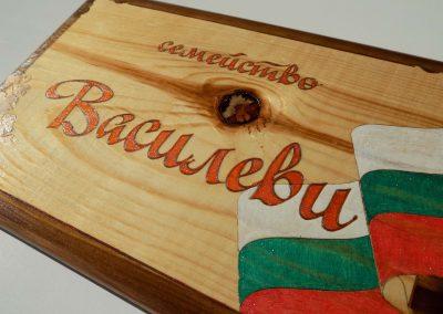 Дървена табела с правоъгълна форма