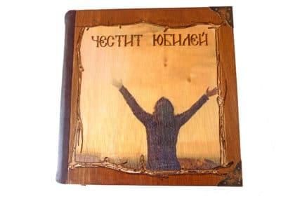 Книга за пожелания с дървени корици - дизайн