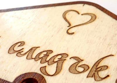 Красив шрифт